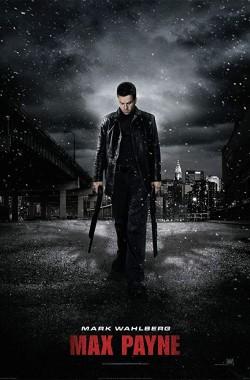 Max Payne (2008 - VJ Junior - Luganda)