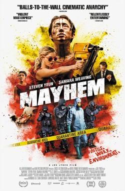 Mayhem (2017 - VJ ICE P - Luganda)