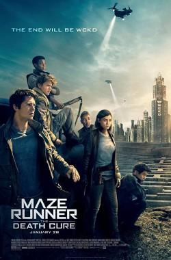 Maze Runner: The Death Cure (2018 - VJ Juior - Luganda)