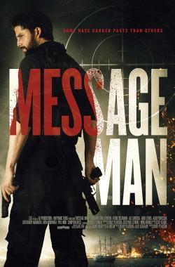Message Man (2018 - Luganda VJ Junior)