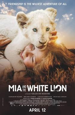 Mia and the White Lion (2018 - VJ Junior - Luganda)