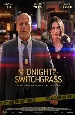 Midnight in the Switchgrass (VJ Emmy - Luganda)