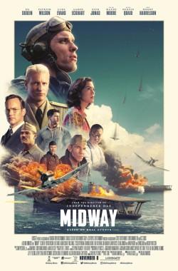 Midway (2019 - VJ Junior - Luganda)