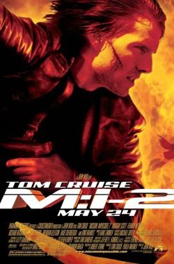 Mission Impossible II (2000 - VJ IceP - Luganda)