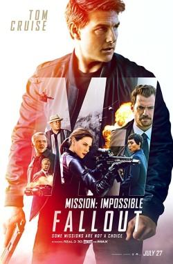 Mission: Impossible - Fallout (Luganda - VJ Junior)