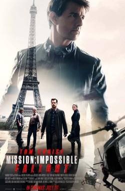 Mission Impossible 6 - Fallout (2018 - VJ IceP - Luganda)