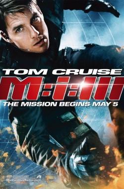Mission Impossible 3 (2006 - VJ IceP - Luganda)