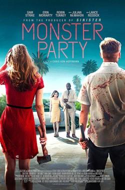 Monster Party (2018 - VJ Junior - Luganda)