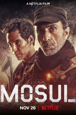 Mosul (2019 - VJ Junior - Luganda)