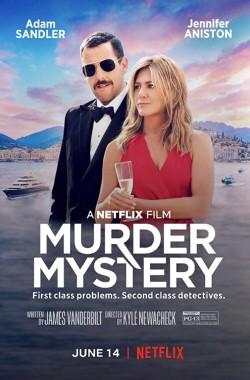 Murder Mystery (2019 - Luganda - VJ Junior)
