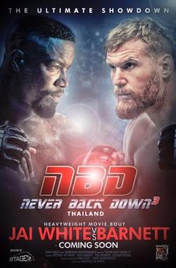 Never Back Down: No Surrender (2016 - VJ Junior - Luganda)