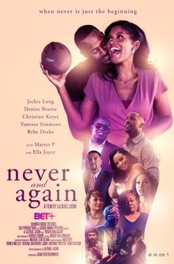 Never and Again (2021 - VJ Junior - Luganda)