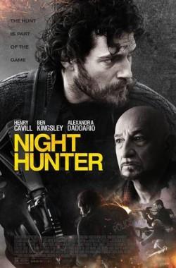Night Hunter (2018 - VJ Junior - Luganda)