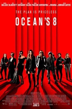 Oceans Eight (2018 - VJ Junior - Luganda)