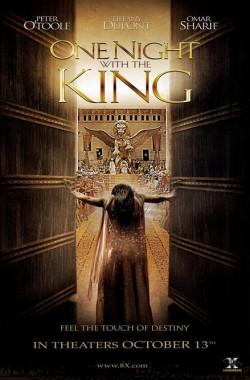 One Night with the King (2006 - VJ Junior - Luganda)