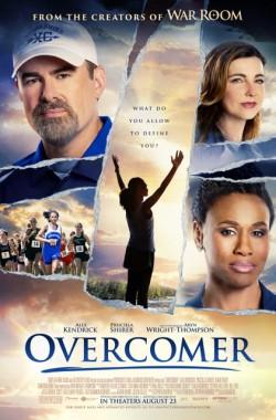 Overcomer (2019 - VJ Junior - Luganda)