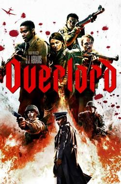 Overload (2018 - VJ Junior - Luganda)
