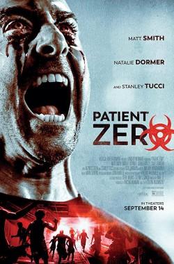 Patient Zero (2018 - VJ Junior - Luganda)