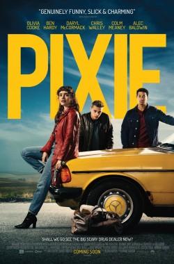 Pixie (2020 - VJ Junior - Luganda)