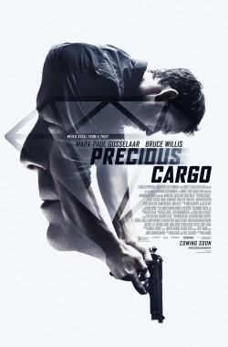 Precious Cargo (2016 - VJ Junior - Luganda)