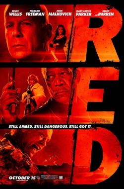 RED (2010 - VJ Junior - Luganda)