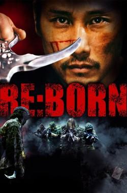 Re: Born (2016 - VJ Ice P - Luganda)