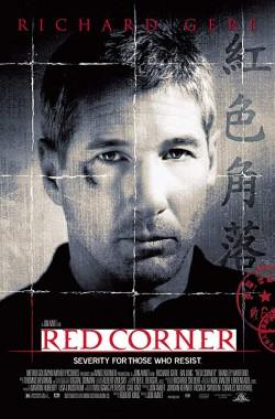 Red Corner (1997 - VJ Junior - Luganda)