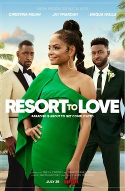 Resort to Love (2021 - VJ Junior - Luganda)