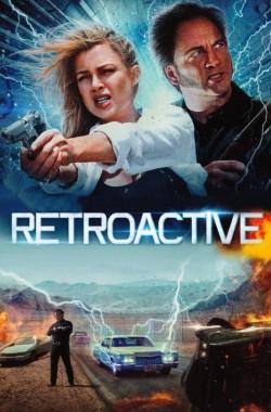 Retroactive (1997 - VJ HD - Luganda)