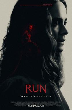 Run (2020 - VJ Junior - Luganda)