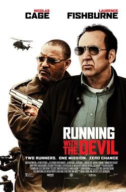 Running with the Devil (2019 - VJ Junior - Luganda)