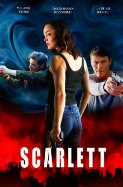 Scarlett (2020 - VJ Emmy - Luganda)