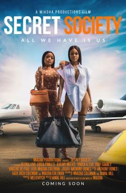 Secret Society (2021 - VJ Emmy - Luganda)