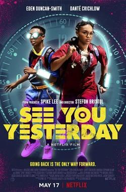See You Yesterday (2019 - VJ Junior - Luganda)
