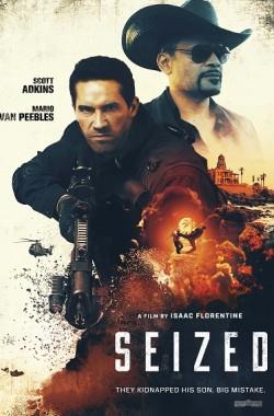 Seized (2020 - VJ Junior - Luganda)