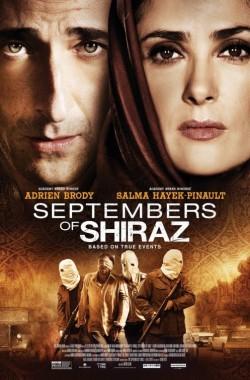 Septembers of Shiraz (2015 - VJ Junior - Luganda)