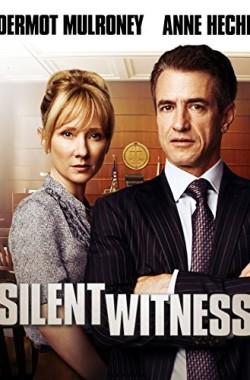 Silent Witness (2011 - VJ Junior - Luganda)