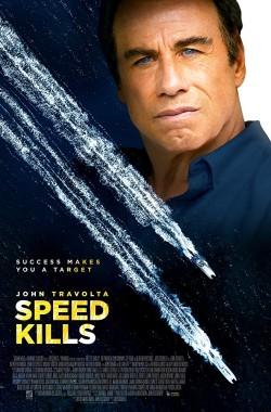Speed Kills (2018 - Luganda - VJ Junior)