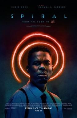 Spiral (2021 - VJ Emmy - Luganda)