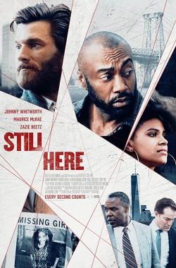 Still Here (2020 - VJ Junior - Luganda)