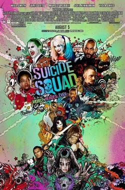 Suicide Squad (2016 - VJ Junior - Luganda)