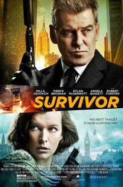 Survivor (2015 - VJ Junior - Luganda)