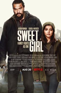 Sweet Girl (2021 - VJ Junior - Luganda)