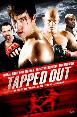 Tapped Out (2014- VJ ICE-P - Luganda)