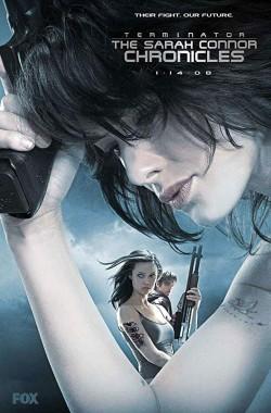 Terminator: The Sarah Connor Chronicles (VJ Junior - Luganda)
