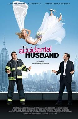 The Accidental Husband (2008 - VJ Junior - Luganda)