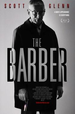 The Barber (2014 - VJ Junior - Luganda)