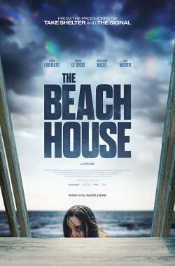 The Beach House (2019 - VJ Junior - Luganda)