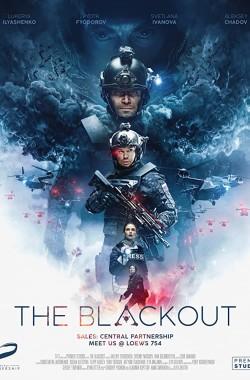 The Blackout (2019 - VJ Ice P - Luganda)