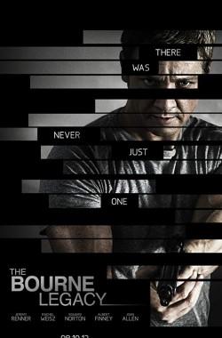 The Bourne Legacy (2012 -  VJ Junior - Luganda)